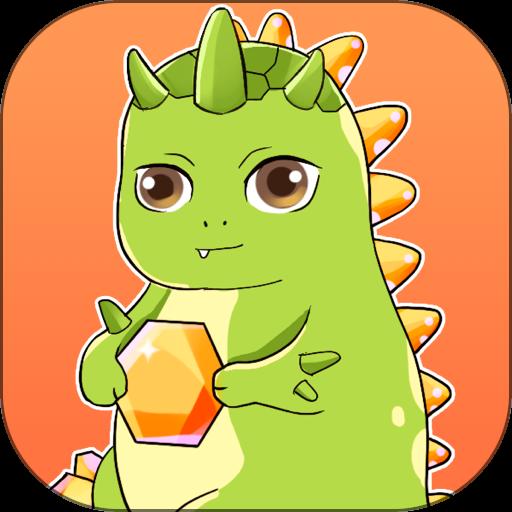恐龍世界賺錢app
