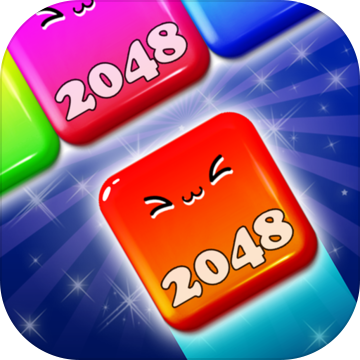 2048消消消紅包版