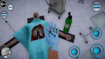 外科手術醫生截圖