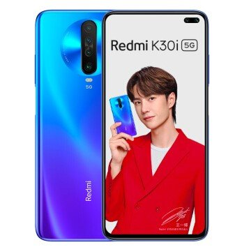 红米k30i手机质量怎么样?与红米k30对比详细参数