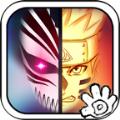 死神vs火影500人物版