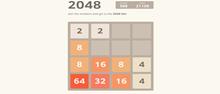 好玩的2048類游戲