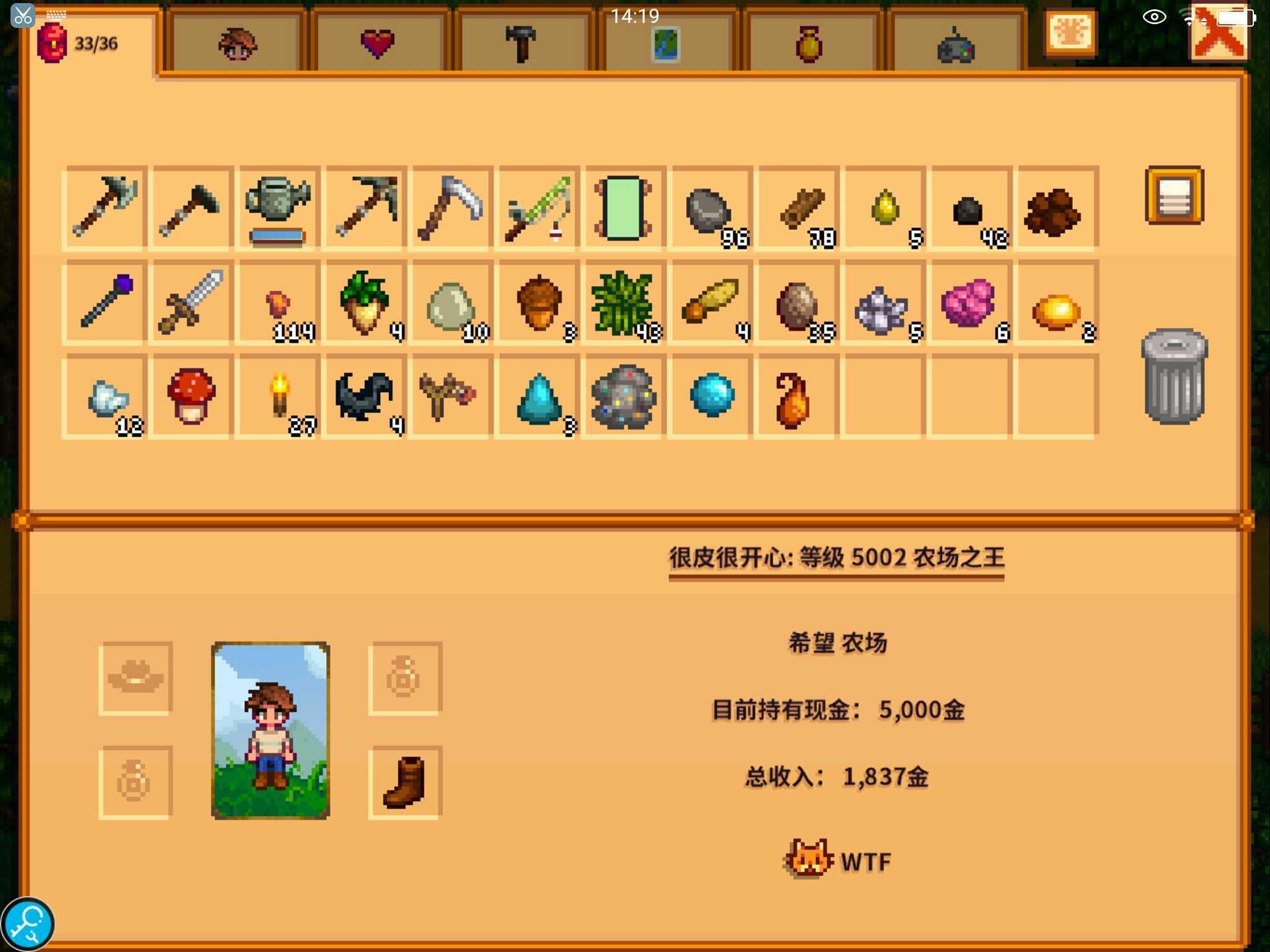 星露谷物语mod版游戏截图