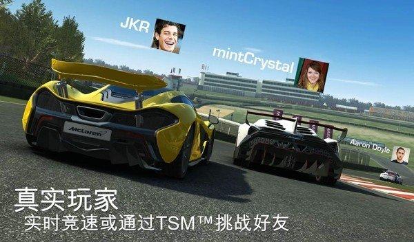 真实赛车3破解版全解锁最新版本游戏截图