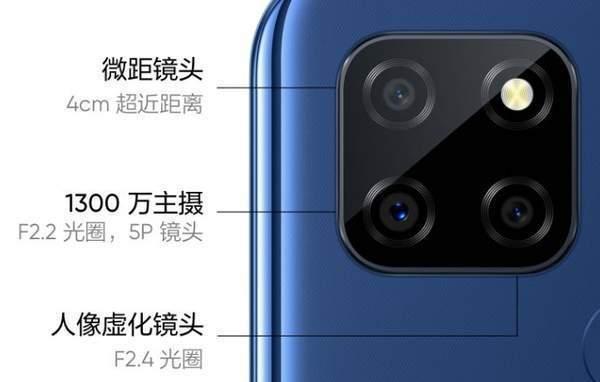 荣耀9x和realmev3哪个更好?哪个性价比更高?