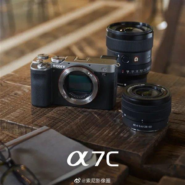 索尼微单A7C:最小最轻全画幅微单相机