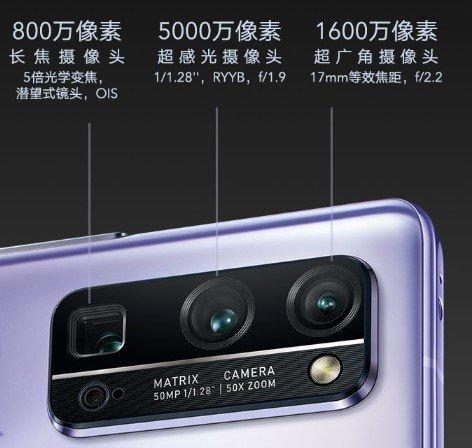 高刷新率手机有哪些?2020高刷新率手机推荐
