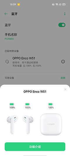 oppo enco w51怎么样?全面评测