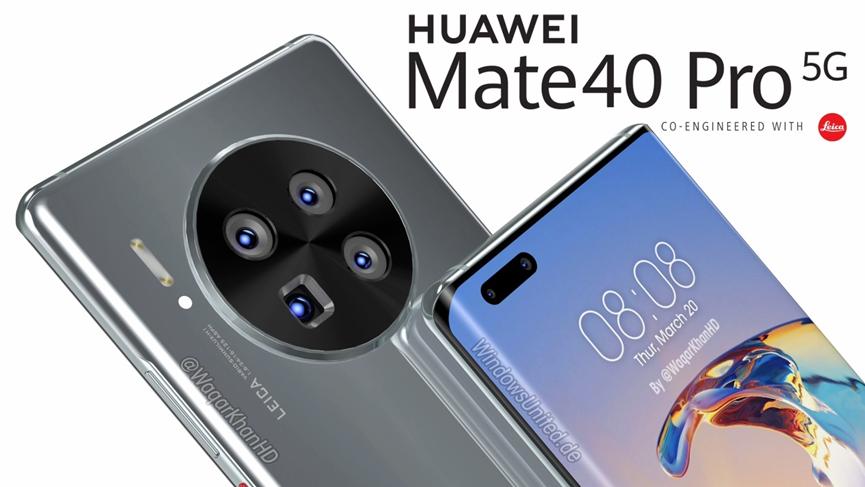 华为 Mate 40 Pro最新消息:即将推出了吗?