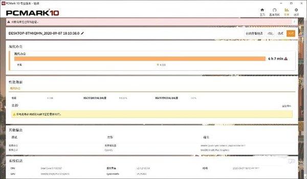 惠普spectre x360 13 2020款怎么样?全面评测