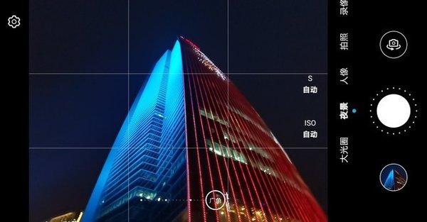 荣耀30Pro+和小米10Pro夜景拍摄哪个好?夜拍对比