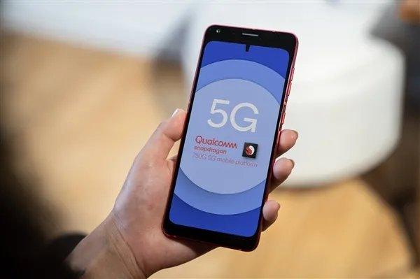 高通发布骁龙750G 5G芯片:小米或将首发