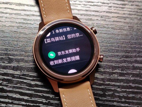 Vivo Watch怎么样?参数配置及评测