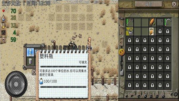 绿洲计划中文无限资源破解版游戏截图