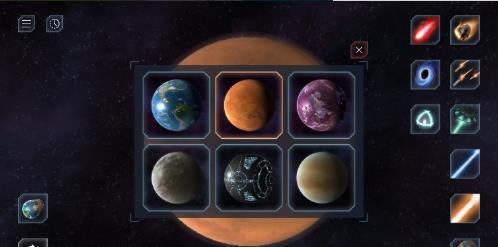 星球模拟器无广告版截图