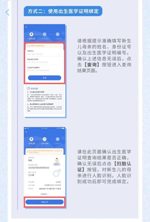 医保电子凭证app截图