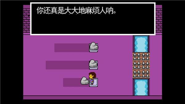 传说之下手机版汉化下载游戏截图