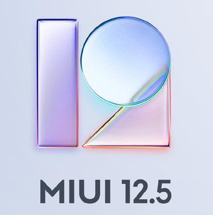 MIUI12.5安装包
