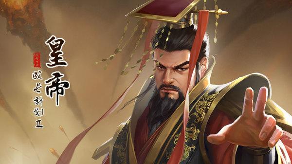 皇帝成长计划2破解版内置修改版截图