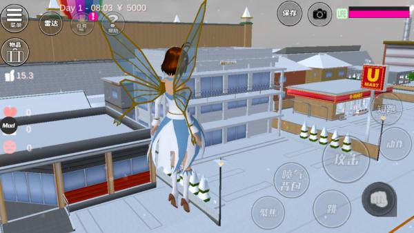 樱花校园模拟器2021年最新版下载截图