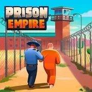 监狱帝国大亨破解版下载