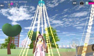 樱花校园模拟器1.038.58中文版游戏截图