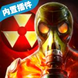 辐射之城无限资源中文破解版