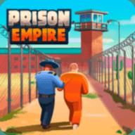 监狱帝国大亨无限金币