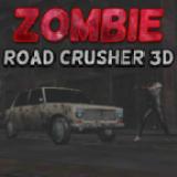 僵尸公路破碎机3D