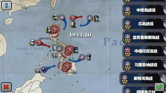 将军的荣耀太平洋战争破解版下载截图