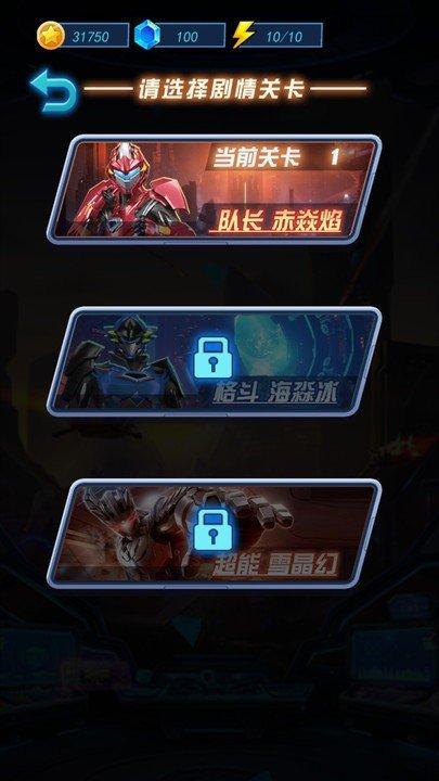 热血机甲进化破解版游戏截图