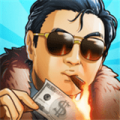 我比你有钱游戏